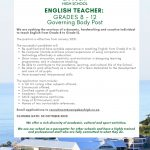 CBHS Job Vacancy 16 Oct '20